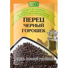 Перець чорний горошок 25 г
