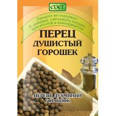Перець духмяний горошок 20 г