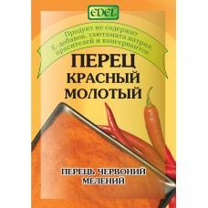 Перець червоний мелений 25 г