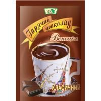 Гарячий шоколад «Венеція» Класичний 25 г