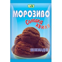 Морозиво з ароматом шоколаду 60 г