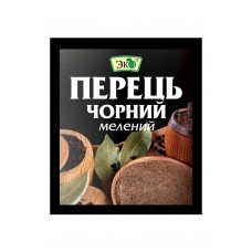 Чорний перець мелений 10 г
