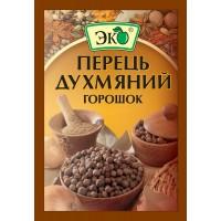 Перець духмяний горошек 20 г