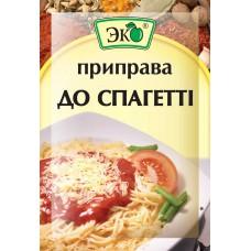 Приправа до спагетті 20 г