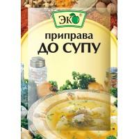 Приправа до супу 20 г