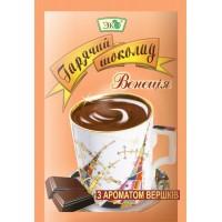 Гарячий шоколад «Венеція» з ароматом вершків 25 г