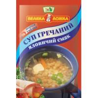 Суп гречаний яловичий смак 20 г