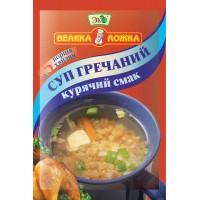 Суп гречаний курячий смак 20 г