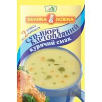 Суп-пюре картопляний  курячий смак 16 г