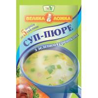Суп-пюре з зеленим горошком 18 г