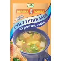 Суп з грінками курячий смак 20 г