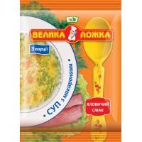 Суп з макаромани яловичий смак 60 г