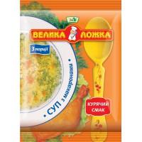 Суп з макаронами курячий смак 60 г