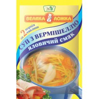 Суп з вермішеллю яловичий смак 18 г