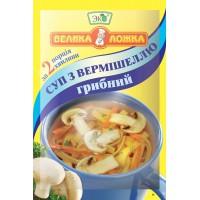 Суп з вермішеллю грибний 18 г