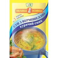 Суп з вермішеллю куриний смак 18 г