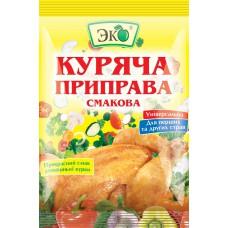 """Смакова приправа ТМ """"Эко"""" куряча 90 г"""