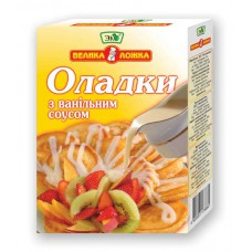 Оладки з ванільним соусом